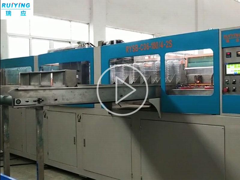 5L (4 cavity) machine in Africa