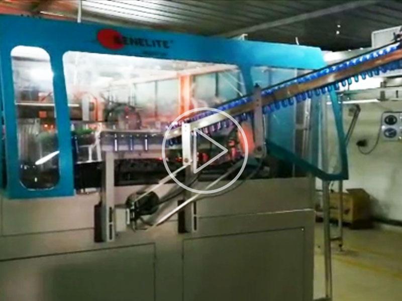 8 cavity machine in Mali Africa